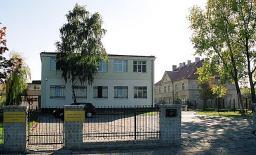 Gnieźnieńska Wyższa Szkoła Humanistyczno-Menedżerska