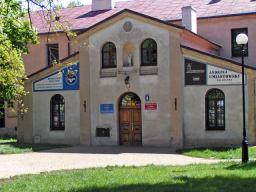 Lubelska Szkoła Wyższa