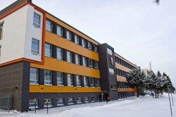 Wyższa Szkoła Handlowa